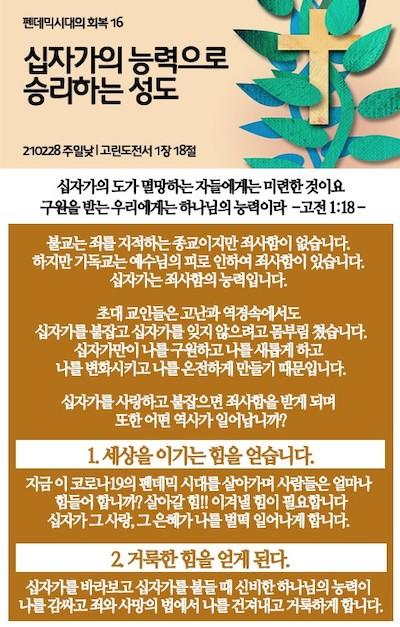 KakaoTalk_Photo_2021-02-28-15-28-30.jpeg