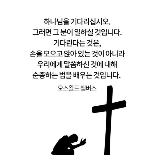 [크기변환]감사카드___복사본-015_(1).png