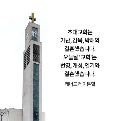 [크기변환]감사카드-021_(1).png