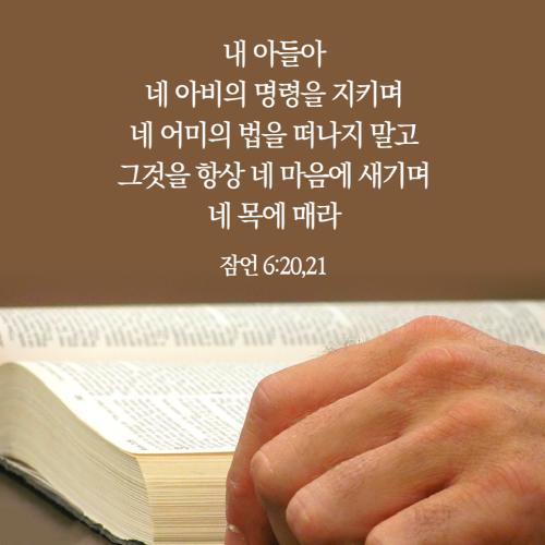 [크기변환]말씀카드_템플릿_복사본-004_(1).png