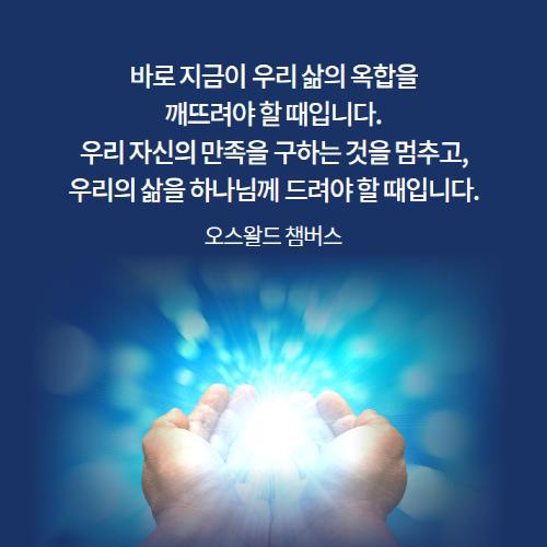 [크기변환]20210909_063127.png