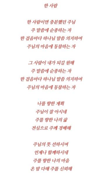 [크기변환]KakaoTalk_20210913_214625831.jpg