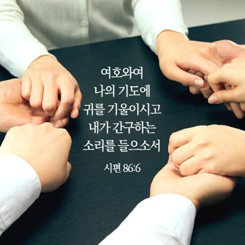 [크기변환]말씀카드_템플릿_복사본_복사본-002.png