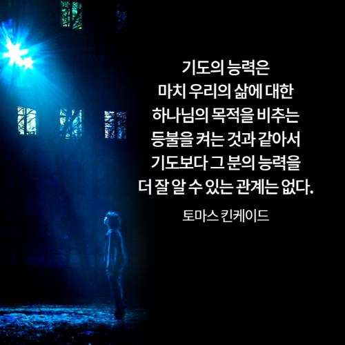 [크기변환]감사카드___복사본_복사본_복사본-006.png